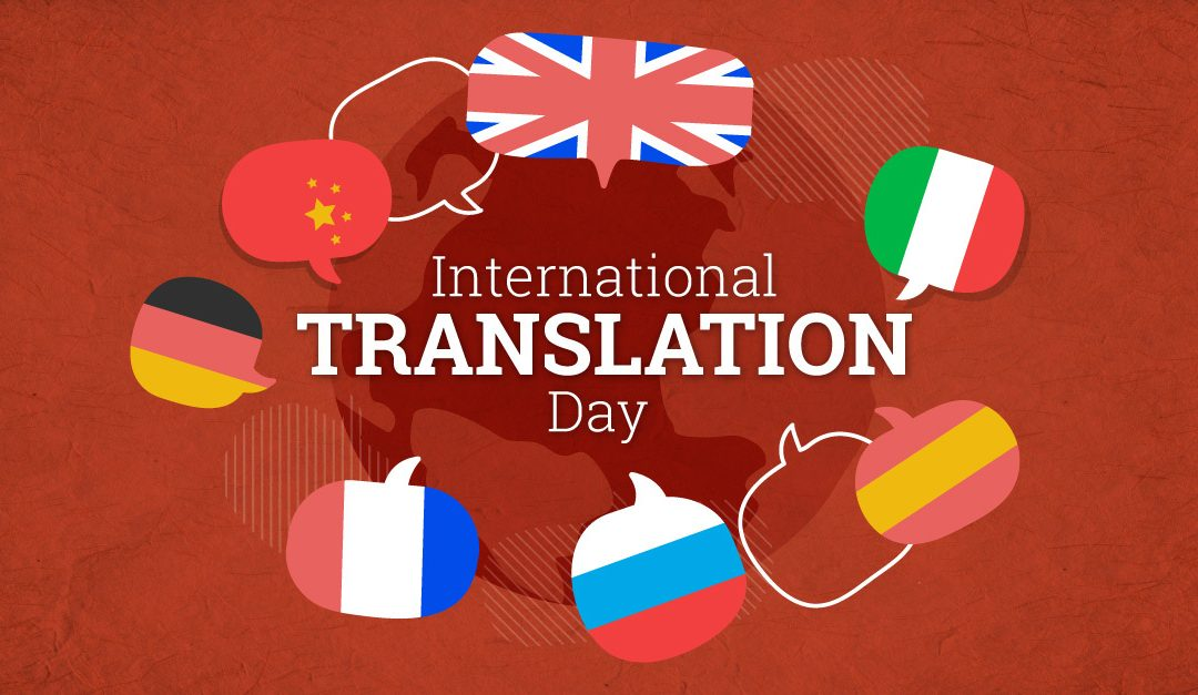 International Translation Day 2019: Theme, History and its Influence