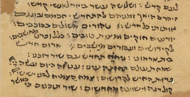 The reason why Aramaic Translator is an endangered language
